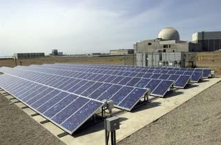 White Bluffs Solar Station