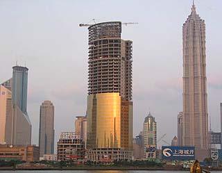 city's latest skyscraper